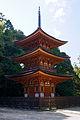 Ryosenji Nara Japan60s3.jpg