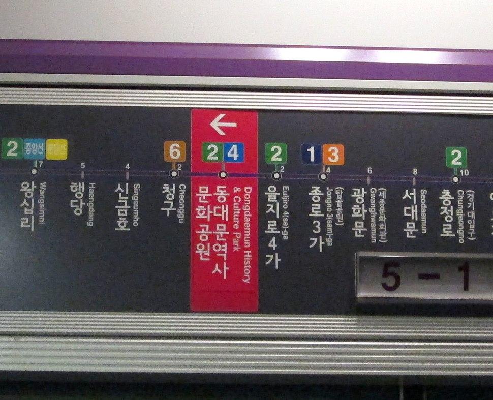 SMRT-Dongdaemun-Station-Hangul-Vertical