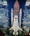 STS-30 shuttle.jpg