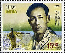 Burman on a 2007 stamp of India