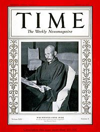 Time Magazine January 23, 1933