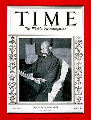 Sadao Araki - Time Magazine January 23, 1933