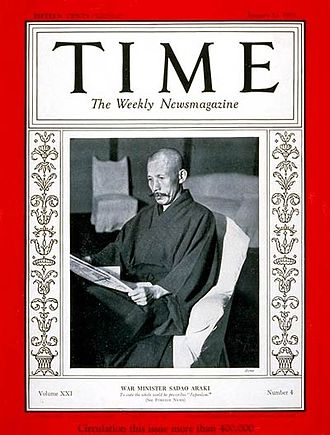Sadao Araki - Time Magazine January 23, 1933