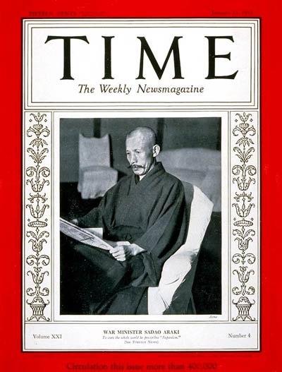 Time Magazine January 23, 1933
