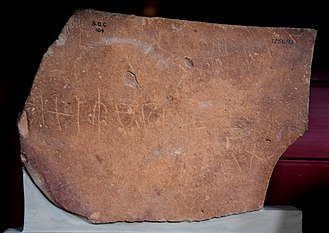 Safaitic - Safaitic script with a figure of a camel on a red sandstone fragment, from es-Safa, currently housed in the British Museum