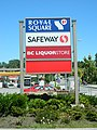 Safeway at Glenbrok, New Westminster - panoramio.jpg