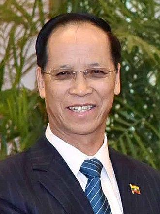 Sai Mauk Kham - Image: Sai Mauk Kham in 2015