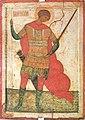 Saint George Standing.jpg