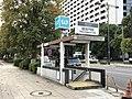 Sakuradamon-Station-Exit5.jpg