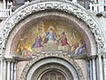 San Marco, 30100 Venice, Italy - panoramio (172).jpg