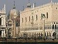 San Marco, 30100 Venice, Italy - panoramio (220).jpg