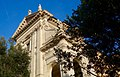 Santa Francesca Romana, Roman Forum (45485288015).jpg