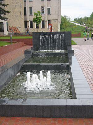 Jonava - Image: Santavres fontanai