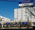 Sanyo Biru.jpeg