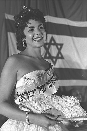 Miss Israel - Image: Sarah Tal