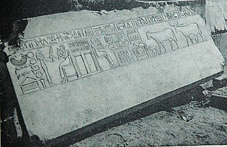 Mentuhotep II - Sarcophagus of Kawit, 1907 photography by E. Naville.