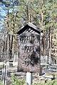 Sarkanās armijas brāļu kapi Lazdu ielā, Salaspils (90 karavīri) WWII - panoramio.jpg