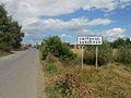 Sarukhan village, Armenia.jpg