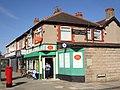 Saughall Bridge Post Office, Moreton, Wirral - IMG 0804.JPG