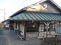 Sawabe station building.jpg