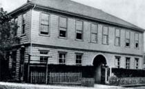 School building of Wafutsu Horitsu Gakko.png