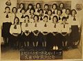 Schoolgirls of Taiwan 1941.jpg
