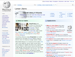 Screenshot Minangkabau Wikipedia (first born).png