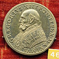 Scuola romana, medaglia di gregorio XIII, 1580, argento.JPG