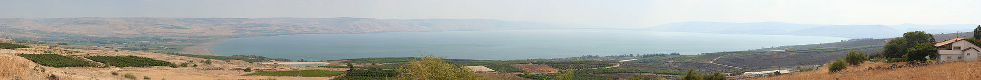 Sea of Galilee (panoramic view, ca. 2006).jpg