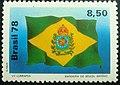 Selo da Bandeira do Brasil Império 1978.jpg