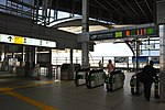 Sendai Airport Station ticket gate (30634498636).jpg