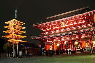 Special wards of Tokyo - Asakusa