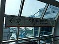 Seomun Market Dongsan Hospital Station 20150424 154004.jpg