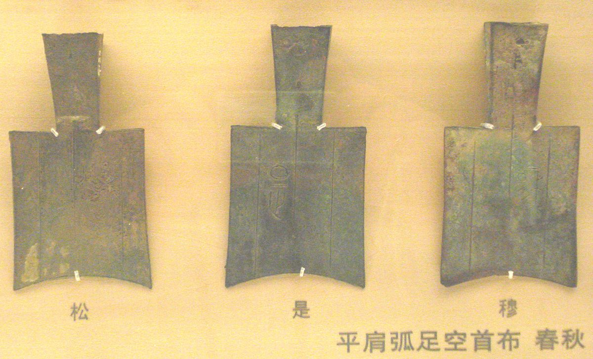 ShanghaiMuzeum-kolekcja.monet.starochinskich-1.jpg