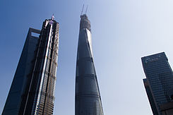 Shanghai Tower上海中心大厦