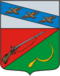 Coat of Arms of Schigry (Kursk oblast) (1780).png