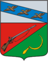Shchigry COA (Kursk Governorate) (1780).png