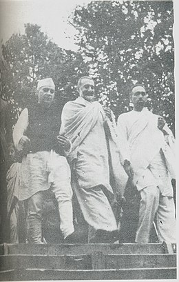 Sheikh, Nehru and Badshah Khan 1945.jpg