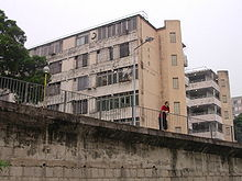 Shek Kip Mei Estate.jpg