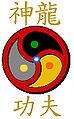 Shen Lung Kung Fu 1.jpg