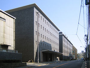 Shinchosha - Shinchosha headquarters.