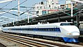 Shinkansen 100 (8086240322).jpg