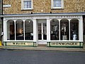 Shopfront in Fore Street, Castle Cary - geograph.org.uk - 375887.jpg