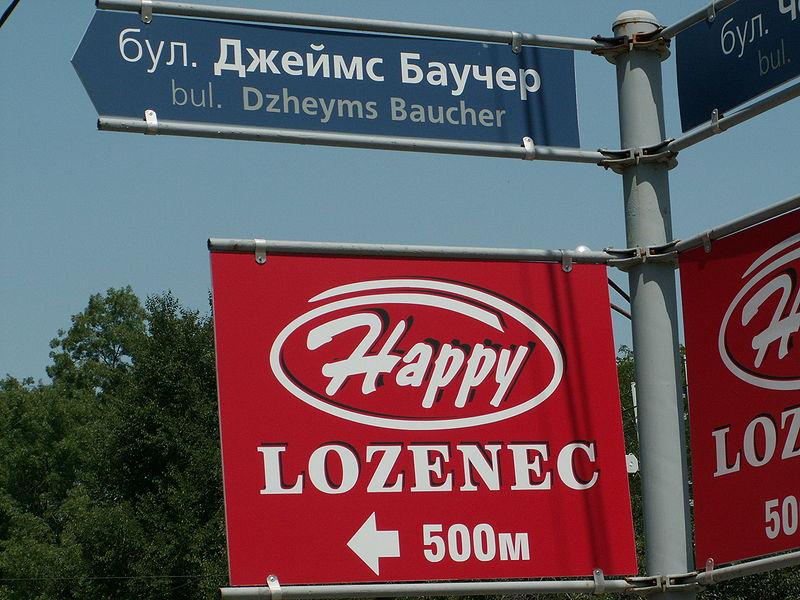 [Obrazek: 800px-Signposts_in_Sofia.JPG]