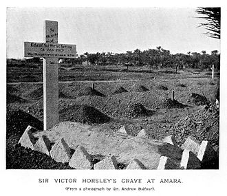 Victor Horsley - Grave of Victor Horsley at Amara War Cemetery.
