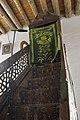 Sivrihisar Ulu Camii 1180.jpg