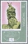 Skanderbeg by Odhise Paskali 1968 stamp of Albania.jpg