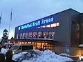 Skellefteå arena.jpg