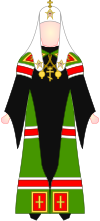 Slavic Orthodox Patriarch - choir dress.svg