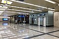 South concourse of National Art Museum Station (20190628181030).jpg